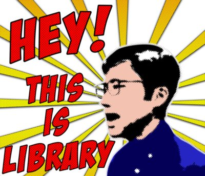 This Is Library